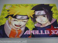 NARUTO yaoi doujinshi Sasuke X Naruto (188pages) 3110445 Sairokushu #3 APOLLO37