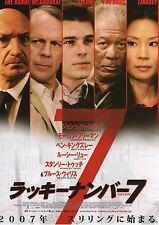 Lucky Number Slevin - Original Japanese Chirashi Mini Poster B - Josh Hartnett