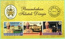 Malaysia 2013 Royal Philatelic Presentation ~ MS Imperforated