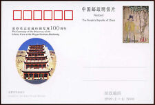 China PRC 2000 JP89 Library Cave Stationery Card Unused #C26284