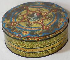 Collectible Vintage Hostess Fruit Cake Tin with Lid