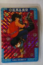 1992 Ranma 1/2 Japanese Anime Prism Card #95