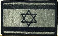 ISRAEL Flag Military Patch With VELCRO® Brand Fastener Gray & Black Version  #9