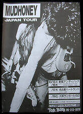 MUDHONEY Japan Tour 1991 CONCERT POSTER Mark Arm Steve Turner PUNK Nirvana MINTY