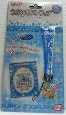 BANDAI Tamagotchi ID L PS LED Color Plastic Crystal Stickers + Neck Strap Blue