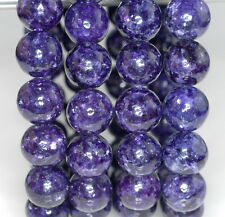 11-12MM NATURAL LEPIDOLITE GEMSTONE GRADE AAA PURPLE ROUND 11-12MM LOOSE BEADS 7