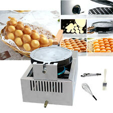 QQ Egg Bread Waffle Maker Gas Unique Cake Oven UC913 Baking Machine Top