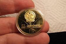 1980 CHINA 1 YUAN BRASS SKIING OLYMPICS  y17 RARE PROOF PRC