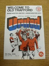 04/05/1976 Manchester United v Manchester City  (Creased). Thanks for viewing ou