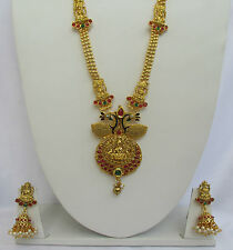 Temple Long Haram with Jhumka-SS217