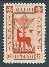 1935 EGEO ANNO SANTO 5 CENT MH * - K146