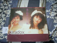 a941981 夢劇院  Paradox  LP Born As A Pair 天生一對 Partly Sealed Copy ( A )