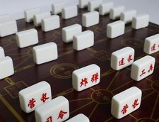 LUZHANQI DELUXE,CHINESE LAND BATTLE ARMY CHESS (like Stragego) with RULES (842)
