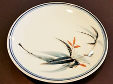 """Vintage Hand Painted Bamboo Japanese 10"""" Plate, Made In Japan"""
