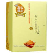 My Beauty Diary Asia Hot Sales Mask # Japan Natto Factor 1 pcs 納豆