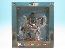 Ichiban Lottery Attack on Titan Investigation of the outside of the wall Wom...