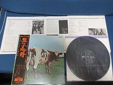 Pink Floyd Atom Heart Japan Black Vinyl Odeon Label LP with OBI Roger Waters