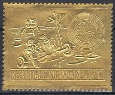 Ruanda Rwanda 1972 ** Mi.473 A Weltraum Space Espace Apollo 15 Gold Foil issue