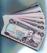 SADDAM HUSSEIN IRAQ IRAQI NOTE 250 DINAR P85 -1995 x 100 NOTE UNC BUNDLE MONEY