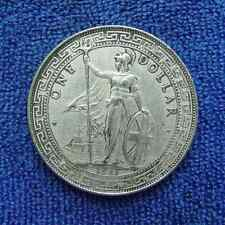 1911 HongKong Silver Coin Britain Silver Trade 1 Dollar Commemorative Coin
