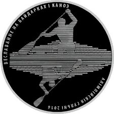 Belarus / Weißrussland - 20 Rubles Olympic Games. Canoeing and Kayaking