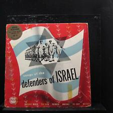 "Marc Lavry - Defenders Of Israel Songs 10"" LP VG LP2 Mono USA Vinyl Record"
