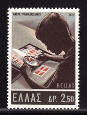 Greece - 1972 Philately - Mi. 1121 MNH