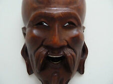 Vintage Japanese Fine-Art Ko-Jo 'Noh' Mask Hand Carving Wood Wall Hanging