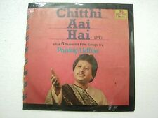 PANKAJ UDHAS CHITTHI AAI HAI LIVE 1986 RARE LP RECORD india hindi GHAZAL VG+