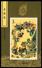 1991 China,T167M,The Outlaws of the Marsh (3rd Series),水浒传(三),Souvenir Sheet,MNH