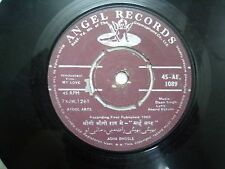 MY LOVE DAAN SINGH 45 AE 1089 1969 RARE BOLLYWOOD india OST EP 45 rpm RECORD vg