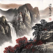 Original Chinese Water Color.  Mountains with Waterfall on gray paper       3420