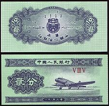 China 1953 2 Fen (=2 cent) Banknotes (UNC)