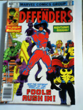 DEFENDERS 74 Marvel comic Aug 1979 VF FOOLKILLER CENTS NO T&P bronzeage SAVE P&P