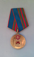 The best Medals of Russia at an inexpensive price!!!(Police for Service in the S
