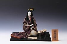 Japanese Rarely Geisha Doll -Masako Sato Product- かるた