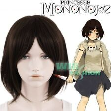 Princess Mononoke Hime San Short Dark Brown Heat Resistant Anime Cosplay Wig