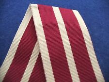 Army Meritorious Service Medal 1845 Post1917 Ribbon Full Size 15cm long