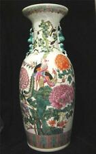 C19th-Early C20th Chinese Hand Enamelled Porcelain Vase Pale Celedon Ground 24""