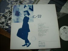 """a941981 Cally Kwong 鄺美雲 HK Promo 12"""" Single Voice of Heart 心聲 LP"""