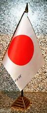 Japanese Desktop Country Flag - Souvenir New
