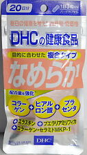 DHC Nameraka=Collagen+Hyalronic asid+Placenta Supplement For beauty For 20days J