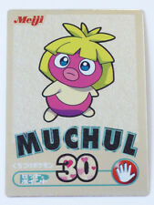 POKEMON MUCHUL SPECIAL LIMITED EDITION MEIJI TRADING CARD