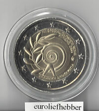 Griekenland            2 Euro Commemorative 2011      W.S.G. ATHENS   IN STOCK
