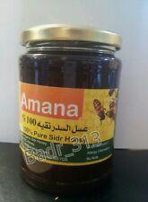 Sidr au pas de manuka miel naturel pure très bonne qualité utiliser pour rouqya