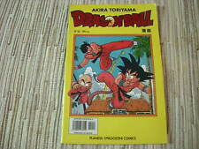 COMIC MANGA DRAGONBALL DRAGON BALL BOLA DE DRAGON Nº 55 SERIE AMARILLA USADO