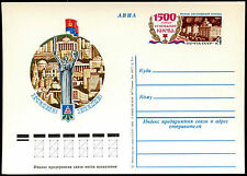 Russia 1982 Founding Of Kiev Unused Stationery Card #C35576