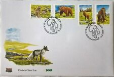 Ireland Stamps, First Day Cover, Extinct Irish Animals - 11/10/1999