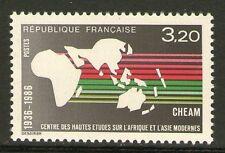 TIMBRE N° 2412 NEUF XX LUXE - CENTRE HTES ETUDES SUR AFRIQUE ET ASIE MODERNES