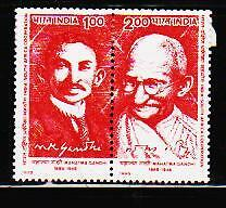 INDIA MINT NH STAMPS SETENANT SET ON GANDHI SOUTH AFRICA JOINT ISSUE -1995